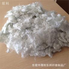 廠家供應優質環保pp棉 高彈性三維公原料 玩具抱枕填充棉