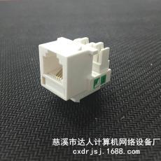 镀金4芯三类信息电话模块 供应优质CAT3语音模块