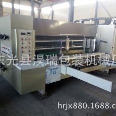 紙板高速雙色印刷開槽模切機 廠家供應紙箱機械設備