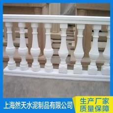 围墙护栏 GRC水泥装饰构件 供应grc花瓶柱 罗马柱 水泥花瓶柱