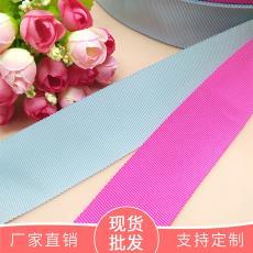 各種尺寸型號織帶蝴蝶結原料黑白色現貨供應 供應滌綸羅紋帶帽帶