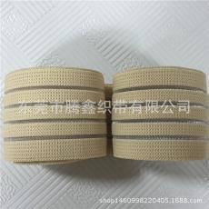 中空医疗健身鱼丝带可混批 厂家订做鱼丝松紧带