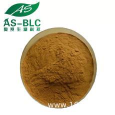 质量保证 包邮 天然肉桂植物提取物 优质肉桂多酚原料粉 含量30%