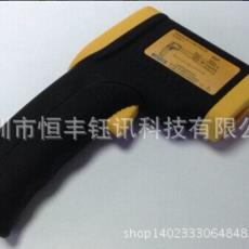 手持式红外线测温仪 Thermometer 非接触式DT8380测温枪Infrared