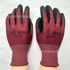 登升389乳膠皺紋手套 耐磨止滑防油涂膠手套 尼龍浸膠勞保手套