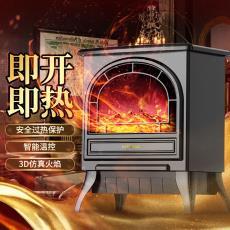 厂家直销欧式3D仿真火焰电壁炉家用客厅可移动取暖器批发一件代发