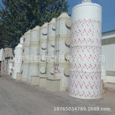 廠家直銷專業生產PP耐腐蝕耐酸堿廢氣凈化處理噴淋塔工業批發零售