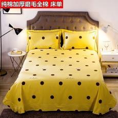 秋冬季床單全棉加厚磨毛布料單250x270純棉加大件套植物花卉合格