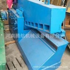 废金属钢板废铁剪切机 自动进料鳄鱼剪厂家 报废汽车壳液压剪切机