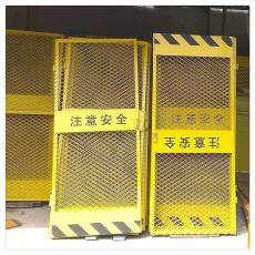 廠家直銷施工電梯防護門鐵板沖孔人貨梯安全門電梯井道防護門