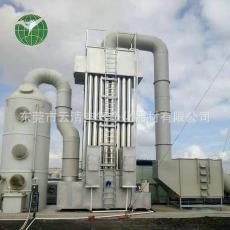 印刷廠廢氣凈化設備 等離子廢氣處理設備 工業有機廢氣處理設備