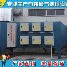 含苯廢氣   印刷廢氣處理 供應橡膠廢氣處理設備 噴漆廢氣處理