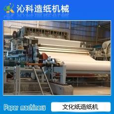 文化纸造纸机 办公用纸造纸机 A4纸造纸机 Culture machine paper