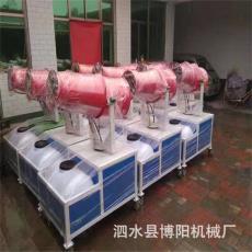 礦山專用環保型霧炮機降塵降霾50米車載式霧炮機柴油動力噴霧機