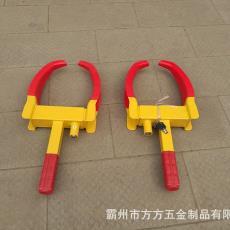 供應牛角虎鉗輪胎防盜鎖鎖車器汽車輪胎鎖牛角夾子車輪鎖