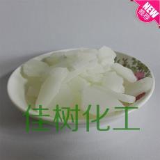 固體粉狀片狀脂肪酸甲酯磺酸鈉MES 清潔劑用 浪奇品牌洗衣粉原料