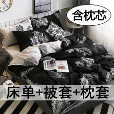 網紅款床單學生宿舍三件套單人1.2單件純棉雙人1.8米被套被單四件