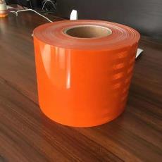 油罐车橙色反光带 高强级年检专用反光 危化车反光贴