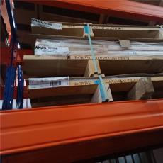 免费切割铝块 进口铝板 翔奋现货美铝ALCOA 6061-t651铝合金板