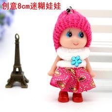 創意迷糊娃娃手辦兒童玩具毛絨娃娃批發婚慶禮品公仔淘寶贈品玩具