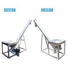 质量好 天津输送机 PP颗粒送料机 华之翼厂家定制PVC粉末上料设备