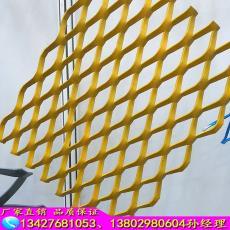 不锈钢菱形孔 网片 铝板网 定制建筑装饰 铝钢板网 广告幕墙专用