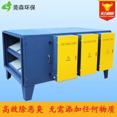 印刷廠凈化塔 rto廢氣處理裝置 工業環保設備 uv高效光解凈化設備