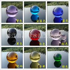 佛教用品 高档K9水晶球玻璃 玻璃球 彩色烤漆水晶