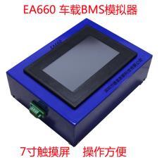 BMS模拟器 捷易EA660 电动车便携式车载新能源充电桩现场测试仪