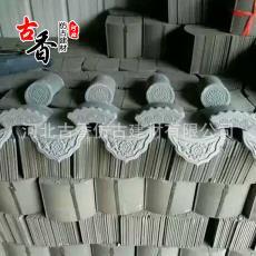仿古中式小青瓦 可加工定做 祠堂寺庙屋顶屋檐装饰粘土青灰瓦片