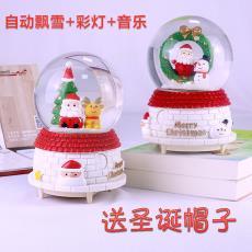 圣诞节礼品圣诞水晶球雪花音乐盒生日礼物儿童礼品节日礼物水晶球