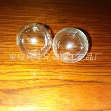 厂家直销,各种规格透明DIY水晶玻璃空心球(25MM)