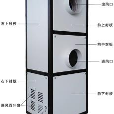 降溫除濕機東井非標工業除濕機溫度控制除濕器食品倉庫實驗室酒窖