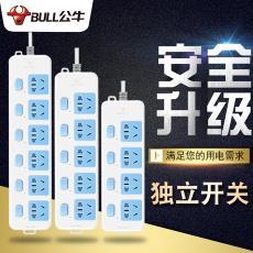 公牛插座接线板拖线板1.8/3米三四五六插位电脑插排插板插线板