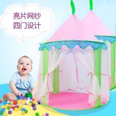 兒童帳篷粉色亮片蒙古包兒童帳篷城堡現貨廠家公主嬰兒游戲屋折疊