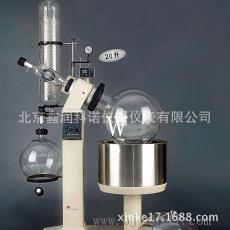 正品 原厂包装上海亚荣20L蒸发仪RE-5220旋转蒸发器