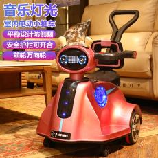 儿童车电动四轮摇摇车遥控车宝宝电动车小孩玩具汽车可坐人摩托车