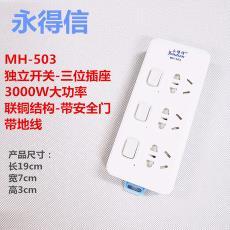 开关线插板不带插排独立3/4/5/10位拖线板开关线排插强电中国大陆