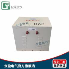 生產供應行燈照明變壓器JMB-25KVA 現貨 安全隔離變壓、穩壓電源