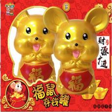 批发金鼠存钱罐12生肖卡通老鼠塑料PP存储钱罐创意礼品幼儿园礼物