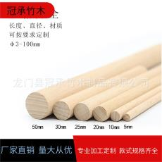 松木 榉木 木质工艺品 厂家直销 圆木棒加工定制 各种圆木棒