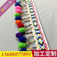 推薦新款彩色珠毛毛球釘珠流蘇 民族風織帶手工釘珠服飾配飾批發