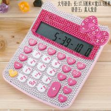 計算器 878加鉆838加鉆語音計算機 可愛蝴蝶結帶鉆真人發音計算器