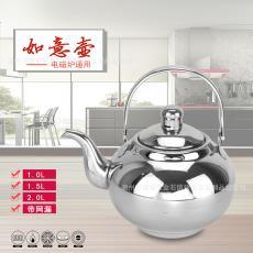 电磁炉通用赠品批发 不锈钢如意壶 球形壶烧水壶家用 带漏茶壶