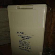 2V1300AH免維護鉛酸蓄電池廠家直銷原裝正品 光宇蓄電池GFM-1300