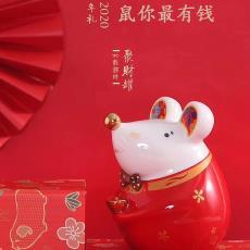 陶瓷招財老鼠年儲蓄罐存錢罐兒童生日禮物年禮logo定制節日禮品