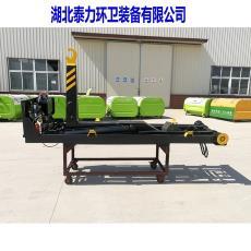 拉臂鉤總 加工定制5噸東風拉臂鉤上裝 車廂可卸式鉤臂垃圾車
