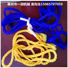 塑料自动制绳机捆扎绳加工生产设备 二合一棉麻线绳并股扭绳机