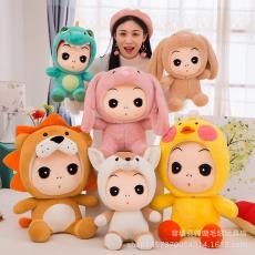新款呆萌可爱迷糊娃娃毛绒玩具变身萌娃公仔儿童女生礼物厂家直销
