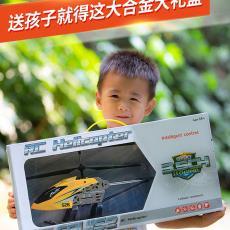 儿童玩具遥控飞机耐摔充电动模型超大男孩子合金无人机遥控直升机